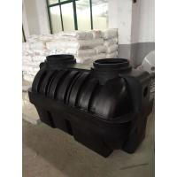 Buy cheap China factory New products Rotational moulded1000L plastic septic tank  for ewage processor corrosion from wholesalers