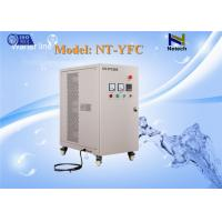 Buy cheap 110v Water Softening Equipment / 5-30g Ceramic Ozone Water Softener System For Seawater Purification from wholesalers