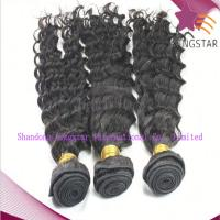 Buy cheap AAAA grade hair extension from wholesalers