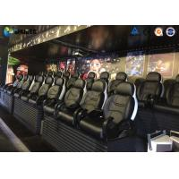 Buy cheap Interactive Game 7D Cinema System 7D Simulator With Gun Shooting Effect product
