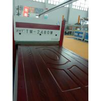 Buy cheap A membrane press machine that can save you cost  TM2480M wood door press machine from wholesalers