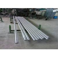 Buy cheap Rod Type 17 7 Ph Hardened Steel Rod With Excellent Mechanical Properties from wholesalers