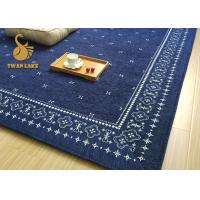 Buy cheap Colorful Large Rubber Backed Floor Mats , Washable Non Slip Kitchen Mats from wholesalers