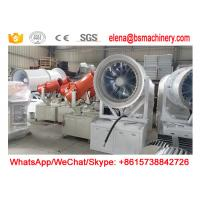 Buy cheap Stainless Steel Fog Cannon Dust Suppression / Mist Dust Suppression Sprays from wholesalers