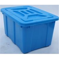 Buy cheap Hot sale!!! high quality Plastic Container with lid from wholesalers