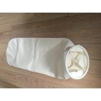Buy cheap Wool Filter Bag  Eaton filter bag 7 X32 high temperature filter bagvacuum cleaner dust collector filter bag from wholesalers