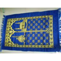 Buy cheap Digital Quran Player MP3 from wholesalers