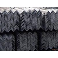 Buy cheap ANGLE IRON /STEEL from wholesalers