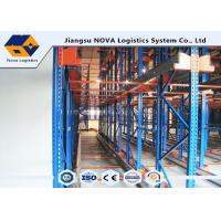 Buy cheap Remote Control Shelves Radio Shuttle Storage , Shuttle WarehouseDrive In Racking from wholesalers