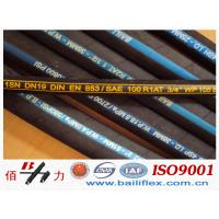 China HYDRAULIC HOSE SAE100R1/DIN EN853 1SN /RUBBER HOSE on sale