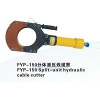 Buy cheap Hydraulic cable cutter CPC-150 product