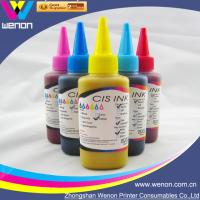 Buy cheap sublimation ink for Epson T50 P50 T60 1400 1410 6 color printer sublimation ink from wholesalers