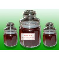 Buy cheap RED CABBAGE COLOR  Wild Cabbage Red Pigment  cabbage pigment  Red cabbage pigment from wholesalers