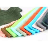 Buy cheap Garment Accessories Sewing Double Fold Bias Tape Soft Nylon Binding Elastic from wholesalers