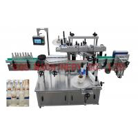 Buy cheap Beverage Flat bottle Automatic Labeling Machine Vertical Type With Code Printer from wholesalers