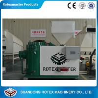 Buy cheap Biomass wood burner for 5MT industry gas , oil boiler use with CE from wholesalers