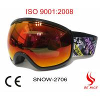 Buy cheap 2013 New Design custom Logo Snow Ski Goggles/ snow boarding goggles with CE,FDA certificate from wholesalers
