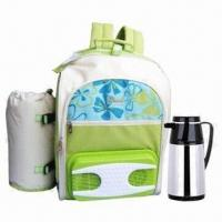 Buy cheap 35L/4.91kg car backpack cool/heat refrigerator with picnic bag, measures 35x28x46cm from wholesalers