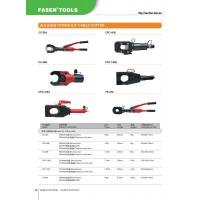 Buy cheap THC-45 hydraulic cutter for cutting wire rope wire strands cable round bar product