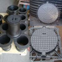 Buy cheap Heavy Duty Cast Iron Manhole Cover Valve Accessories For Construction En124 Standard from wholesalers