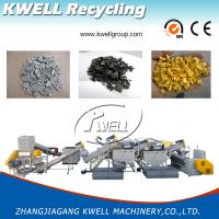 Buy cheap 500-4500kg/h HDPE PP Washing Machine, Recycling Plant for Bottle, Containers, Barrels, Boxes, Tank from wholesalers