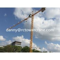 Buy cheap CE Certificate K30 Tower Crane Mast L68B2 Crane Hot Sale from wholesalers
