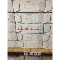 Buy cheap Stainless steel welding rods  E2594 from wholesalers