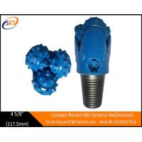 Buy cheap TCI tricone drill bit/insert drlling bit/China bit/118mm from wholesalers