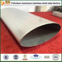 Buy cheap China Factory For Stainless Steel Oval Tubes Stainless Steel Section Tube product