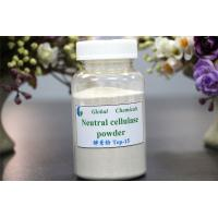 Buy cheap Neutral Bio-polishing Enzyme Cellulase Enzyme Powder Tep Series For Denim Washing from wholesalers