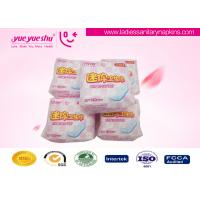 Buy cheap Ultra Thin Mini Sanitary Napkins Without Wings / Winged Women'S Menstrual Period Use from wholesalers