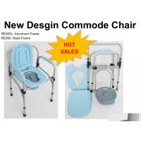 Buy cheap RE260 Steel / Aluminum Commode chair, Shower chair, Raised toilet seat from wholesalers
