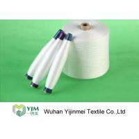Buy cheap Raw White Virgin Ring Spun Polyester Yarn, Spun Polyester Thread Yarn 50/2 from wholesalers