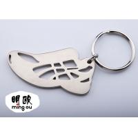 Buy cheap Customized Metal Shoe Keychains Matte Silver Electroplating For Key Holder Decoration from wholesalers