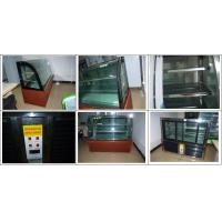 Buy cheap Asia Hot Sale Bread Store Cake Display Freezer 3°C - 6°C Energy Efficient Two shelf Inside from wholesalers