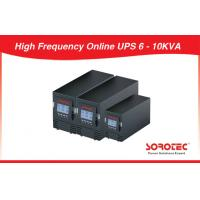 Buy cheap 6 - 10KVA 220V - 240V Uninterrupted Power Supply Online Pure Sine Wave High Frequency UPS from wholesalers
