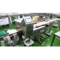 Buy cheap Chain Conveyor Food Security Checking Metal Detection Machine With High Sensitivity from wholesalers