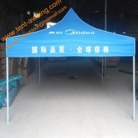 Buy cheap Rainproof 3x3m Display Folding Tent  for Advertising Promotion Trade Show from wholesalers
