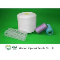 Buy cheap Ne 20s To 60s Customized Color 100 Polyester Sewing Thread For Knitting / product