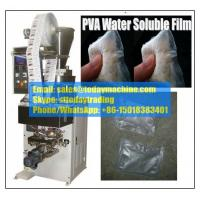 China PVA Dissolving Film in Cold Water Small Bag Packaging Machine on sale