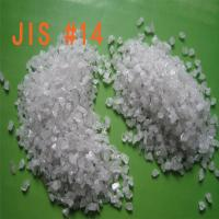 Buy cheap Aluminum oxide sand/High sintering white corundum/aluminum oxide sand blasting from wholesalers