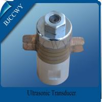 Heat Resistance High Power Ultrasonic Transducers For Cleaning
