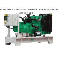 Buy cheap 18KW Silent Type 4 Stoke Perkins Diesel Generators  With Water Cooling from wholesalers