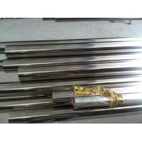 Buy cheap 201 304 polish finished stainless steel welded pipe for decoration , 201 product