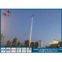 Buy cheap Hop Dip Galvanized High Mast Light Pole With Template And Bracket , Long Life from wholesalers