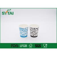 Buy cheap 9 Oz Customized Single Wall Paper Cups Recycled , paper espresso cups from wholesalers