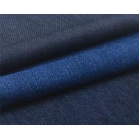 Buy cheap Cotton Stretch Denim Fabric from wholesalers