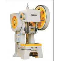 Buy cheap Eccentric Power Press product