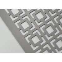 Buy cheap Stainless Steel Architectural Metal Mesh, Perforated Metal Grilles No Rust High Strength from wholesalers