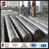 Buy cheap Forged Round Steel Bar 42CrMo4 from wholesalers